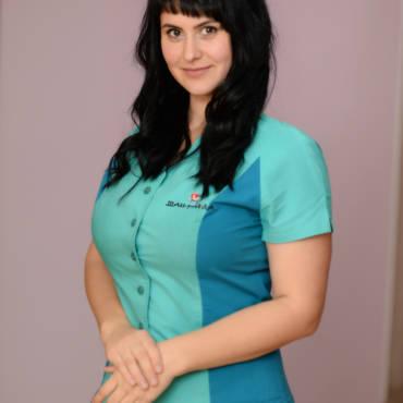 Надежда Шинкарева